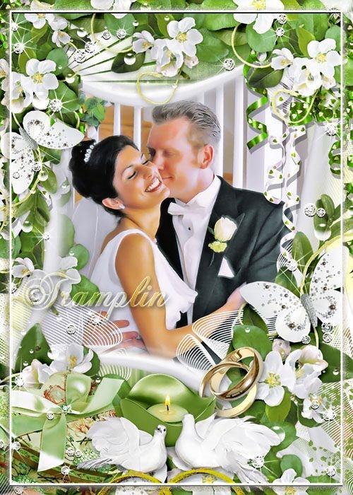 Свадебная рамка для фото – Огонь Любви горит пусть вечно