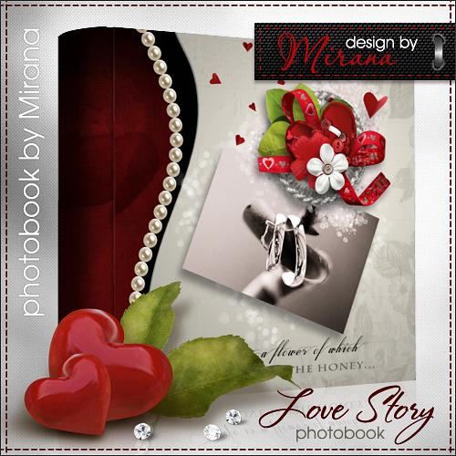Шаблон романтической фотокниги - История нашей любви