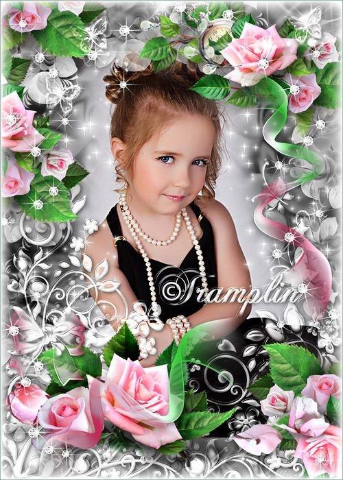 Красивая Рамка для фото – Розовые Розы – Розовое время