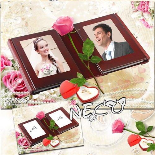 Свадебная рамка с розовыми розами  - Раскрытый альбом