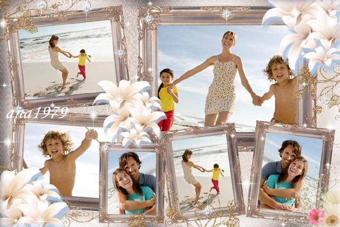 Рамка для фото - Наше семейное фото