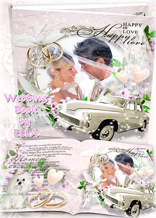 Свадебная фотокнига-Наша весна