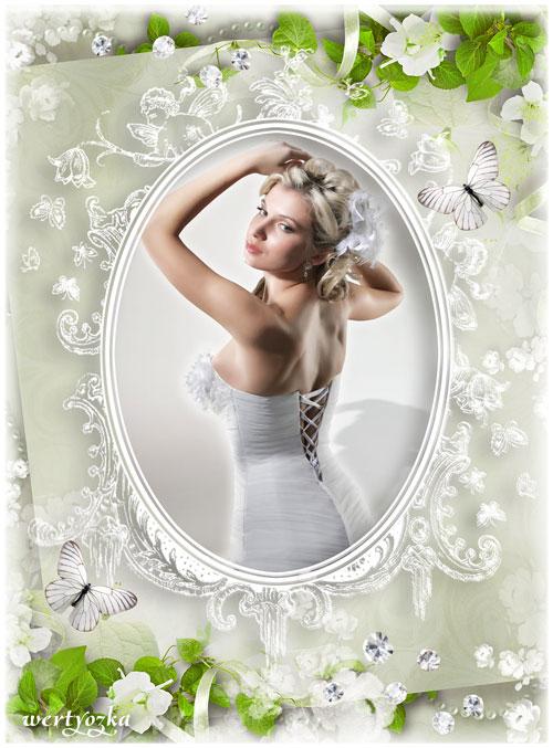 Свадебная рамка для фотошопа - Любви бесконечной в торжественный день