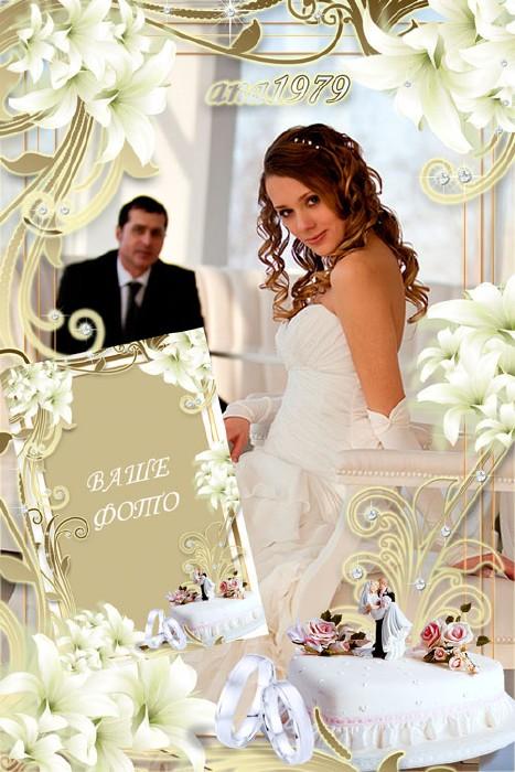 Свадебная рамка для фото - Пусть будет мир под вашей крышей
