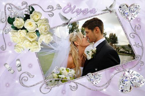 Многослойная свадебная рамка для фотошоп – Влюбленные сердца