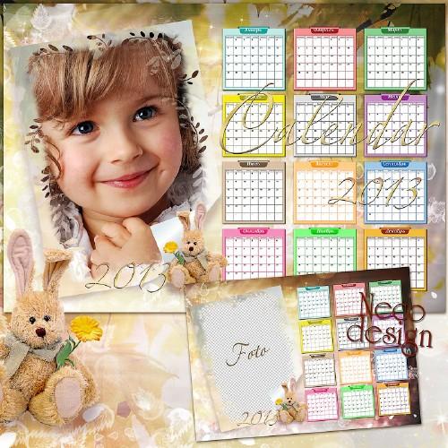 Детский календарь с мягкой игрушкой на 2013 год