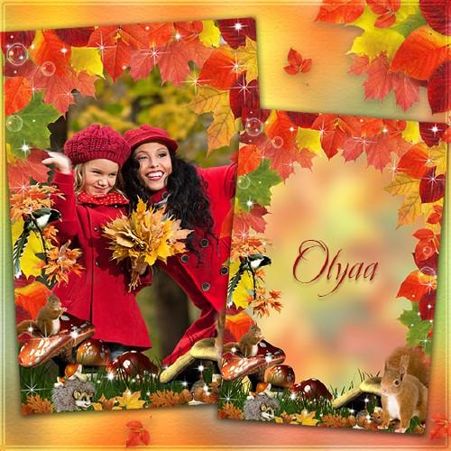 Рамка для фотошоп – Осень в сказочном лесу