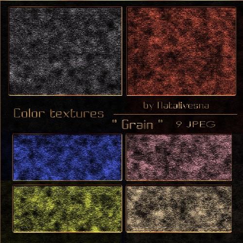Зернистые цветные текстуры для Photoshop