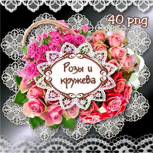 Клипарт - Притихли розы в белой дымке кружев
