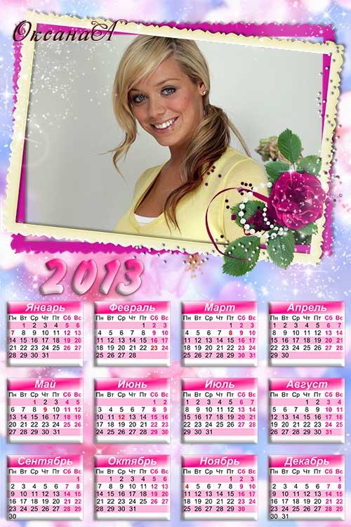 Календарь с фото на 2012 год – Прекрасная розочка