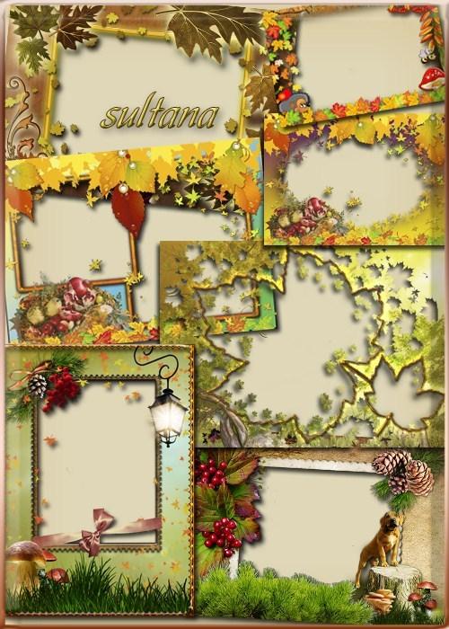 Сборник осенних рамок для фотошопа - Золотые листья кружатся, это осень к н ...