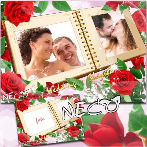 Свадебная рамка - Раскрытый фотоальбом с красными розами