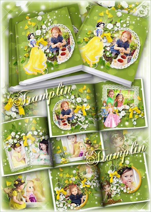 Страницы Фото альбома – Осенью и летом соберу букеты