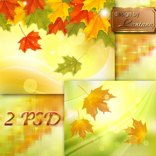 PSD исходники - Разбросала осень листья золотые