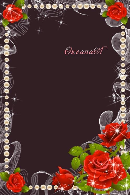 Рамочка с вуалями и красными розами – Самая нежная, самая лучшая