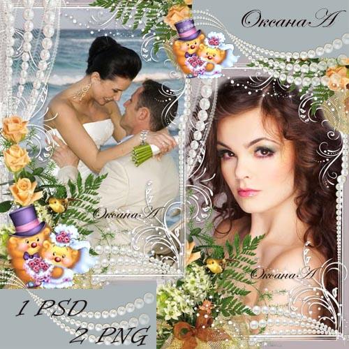 Рамка для оформления свадебных и романтических фото с цветами и жемчугом -  ...