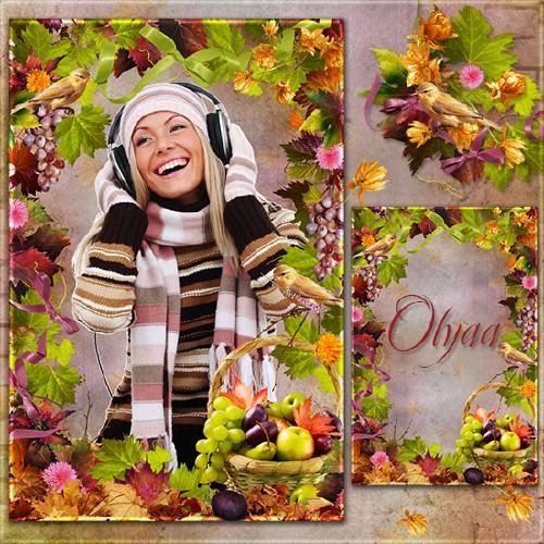 Рамка для фотошоп - Очаровательная осень