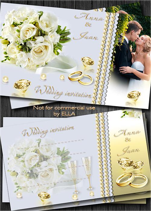 Свадебные приглашения с драгоценными камнями -Это наш час
