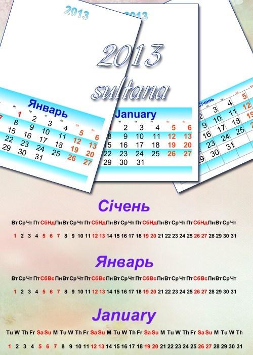 Календарные сетки на каждый месяц на 2013 год на русском, украинском и англ ...
