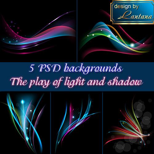 Многослойные PSD исходники - Игра света и тени