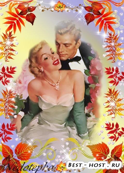 Романтическая рамка -Осенние фантазии