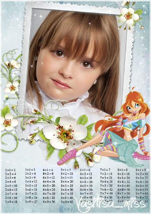 Красивая рамка для девочки - Таблица умножения винкс