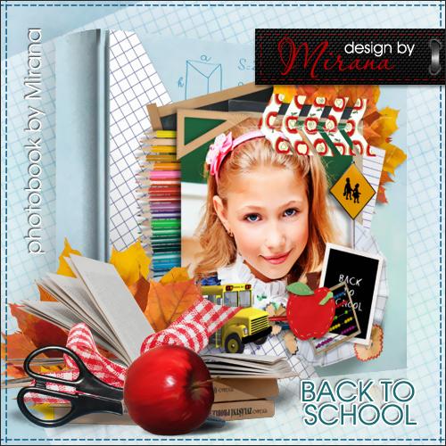 Школьная фотокнига, расписание уроков и календарь - Школа