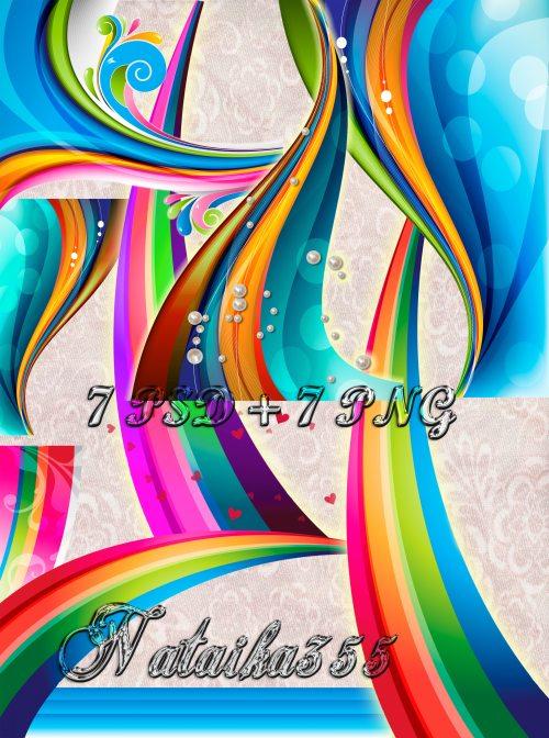 Клипарт для дизайна - Радужные волны из переливов цвета