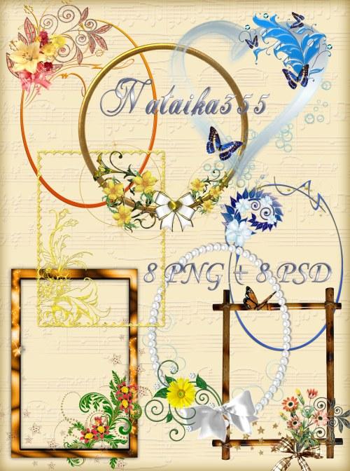 Цветочные рамки-вырезы для фото - И ты еще прекрасней