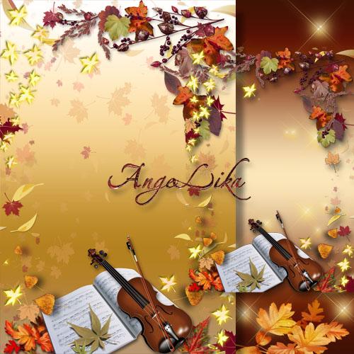 Осенняя фоторамка - Нежная мелодия листопада
