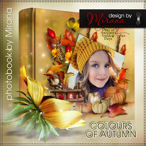 Осенний фотоальбом и календарь на 2013 год - Краски осени