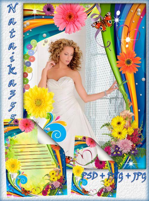 Рамка для фото и открытка - Оттенки свежести, любви и наслаждения