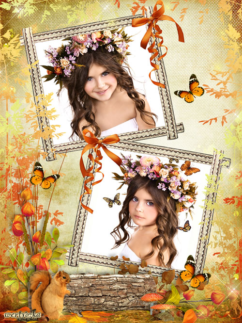 Рамка для фотошопа - Красота осеннего леса