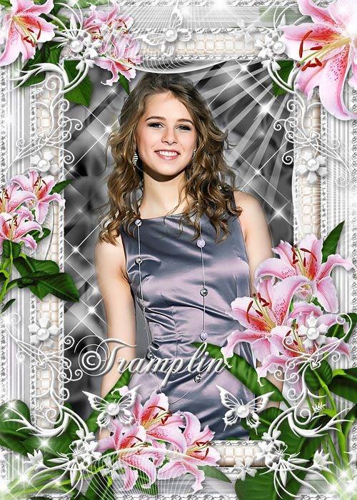 Рамка для фото c Лилиями - Лучами звездными цветы блистают