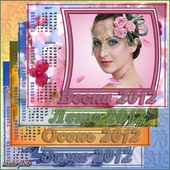 Набор календарей 2012 - Времена года №3