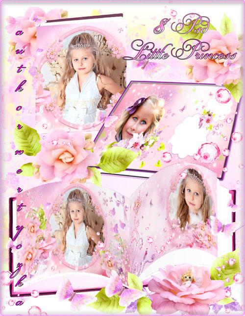 Фотоальбом детский - Розовая фантазия для маленькой принцессы