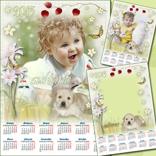 Нежный пастельный календарь-рамка на 2013 год - Маленький белый щенок