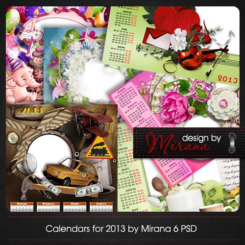 Коллекция календарей на 2013 год