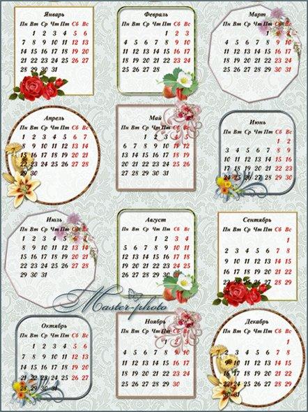 Цветочные календарные сетки на 2013 год для вашего творчества
