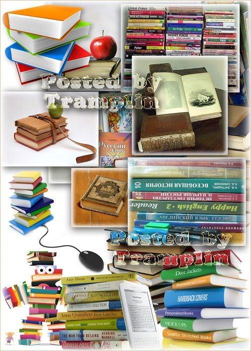 Клипарт для школьников и учителей – Учебники, книги, блокноты