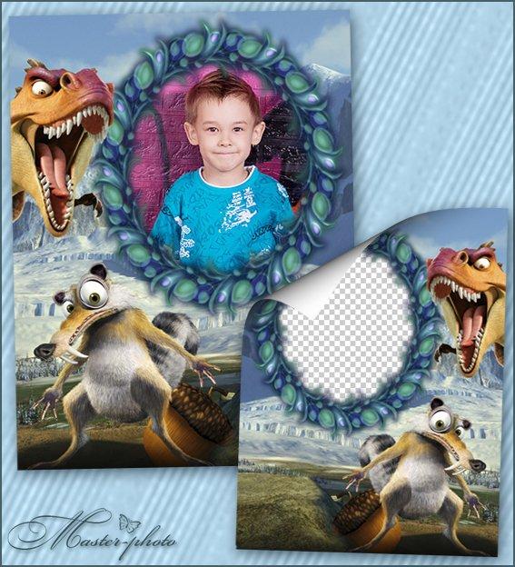 Детская фоторамка с белкой и динозавром - Ледниковый период
