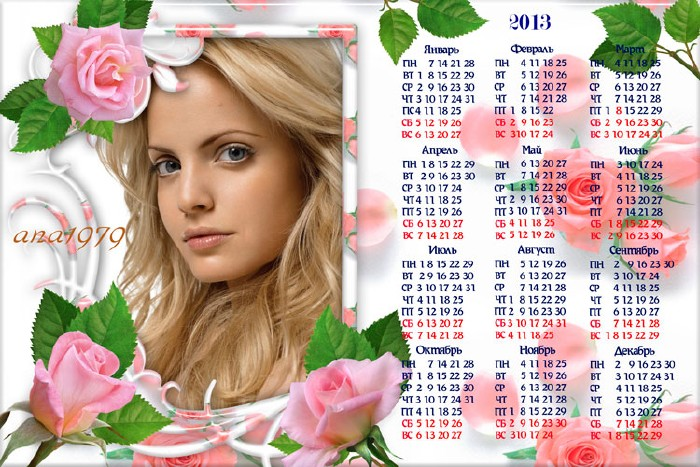 Календарь для фотошопа - Она желанна нашим взглядам