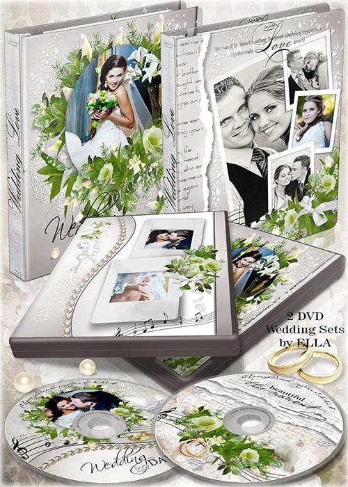 Два свадебных DVD набора- С Днем вашей Свадьбы поздравляем!
