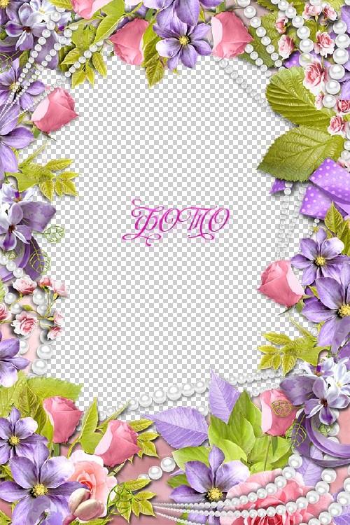 Цветочная фоторамка - Розы и жемчуг и сирень
