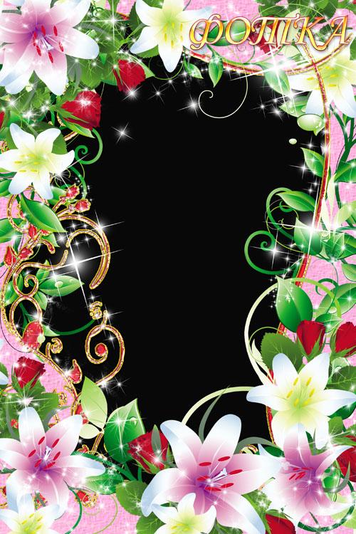 Цветочная рамка для фотошоп - Фантазия