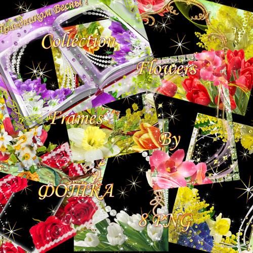 Набор цветочных рамок для фотошоп Часть 8