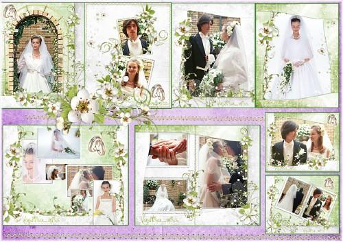 Набор свадебных рамочек - Нежность