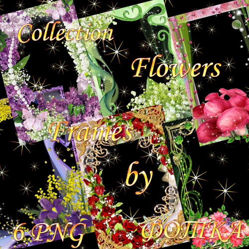 Набор цветочных рамок для фотошоп Часть 6