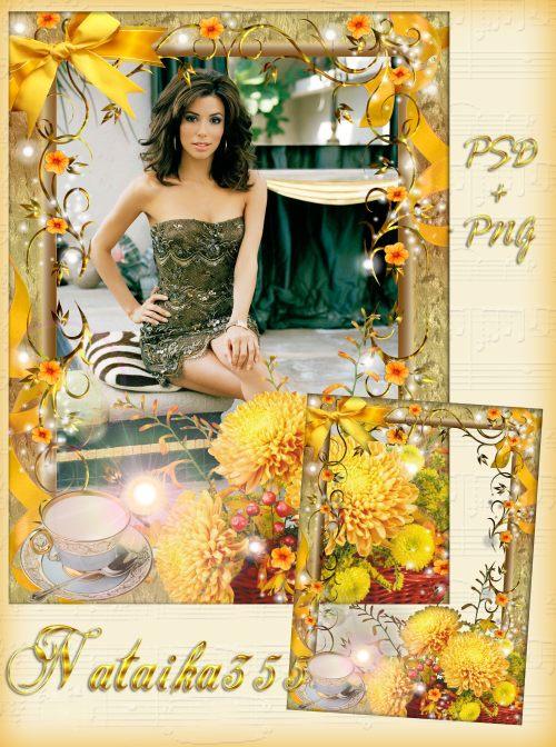 Рамка для фото - Сладкий аромат цветущей хризантемы