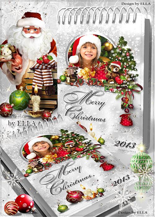 Перекидной календарь 2013 на двенадцать месяцев